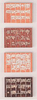 委嘱準大賞 木村あい子さん(伊勢崎)の作品「和漢朗詠集選」(94cm x 38cm)