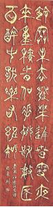 上毛新聞社 飯島昭さん(渋川)の作品「春寒」(155cm x 51cm)