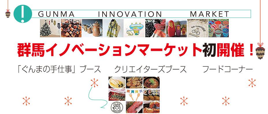 inovationimg2